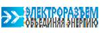 ЗАО Завод «Электроразъем»