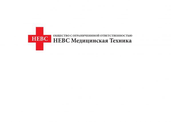ООО «НЕВС Медицинская Техника»